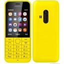 NOKIA 220 мобильный телефон
